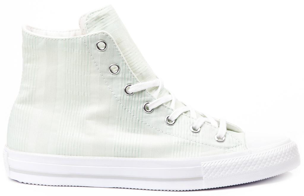 Détails sur CONVERSE Chuck Taylor All Star Gemma Sneakers Chaussures Bottes pour Femmes
